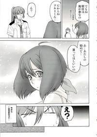 Kimi Suta 7