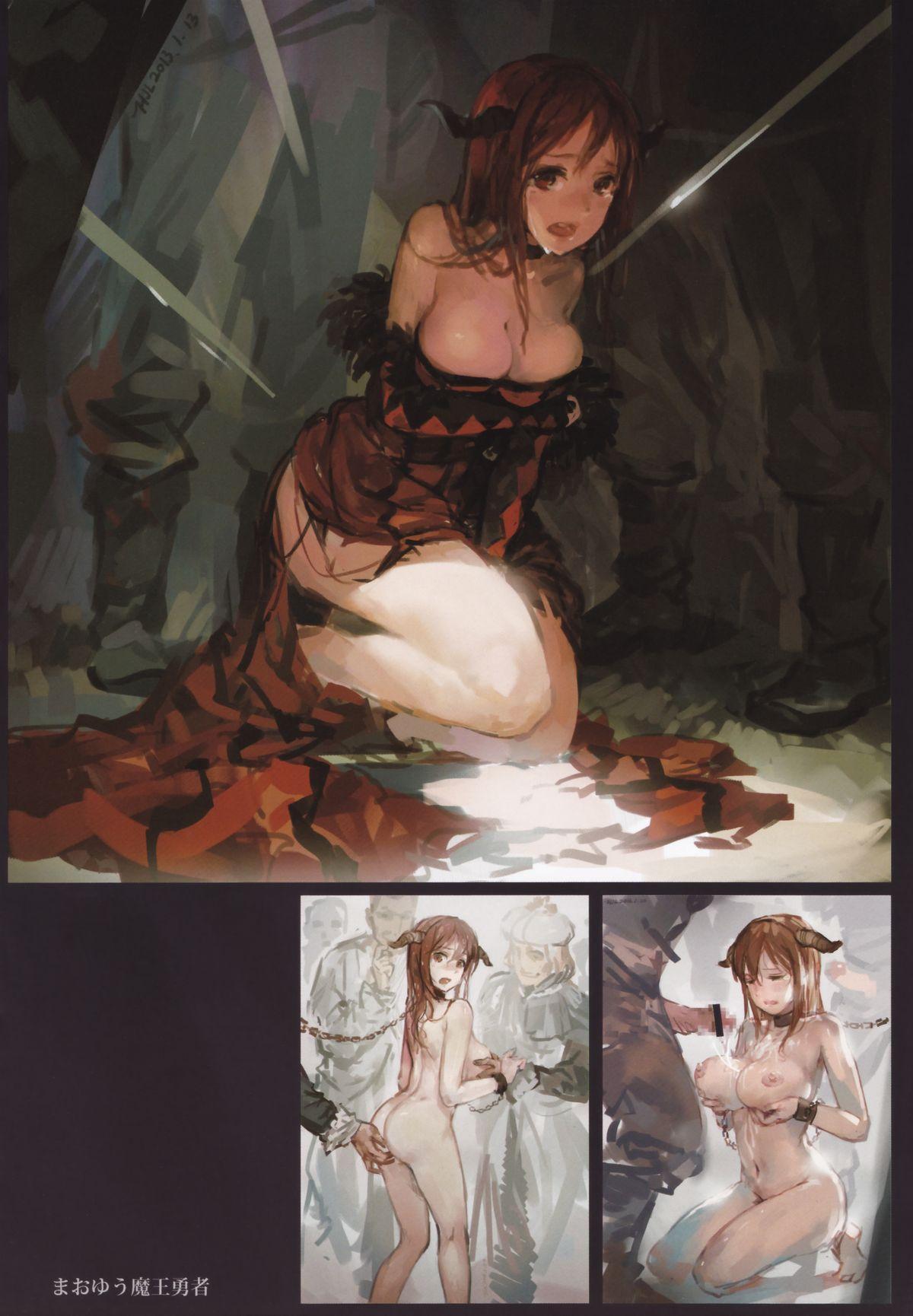 Shiru Collection 26