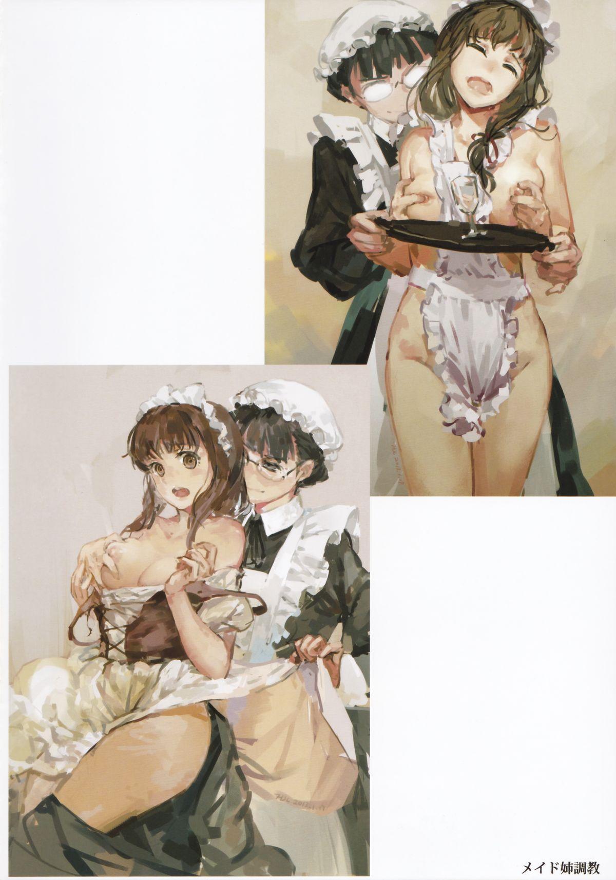 Shiru Collection 28