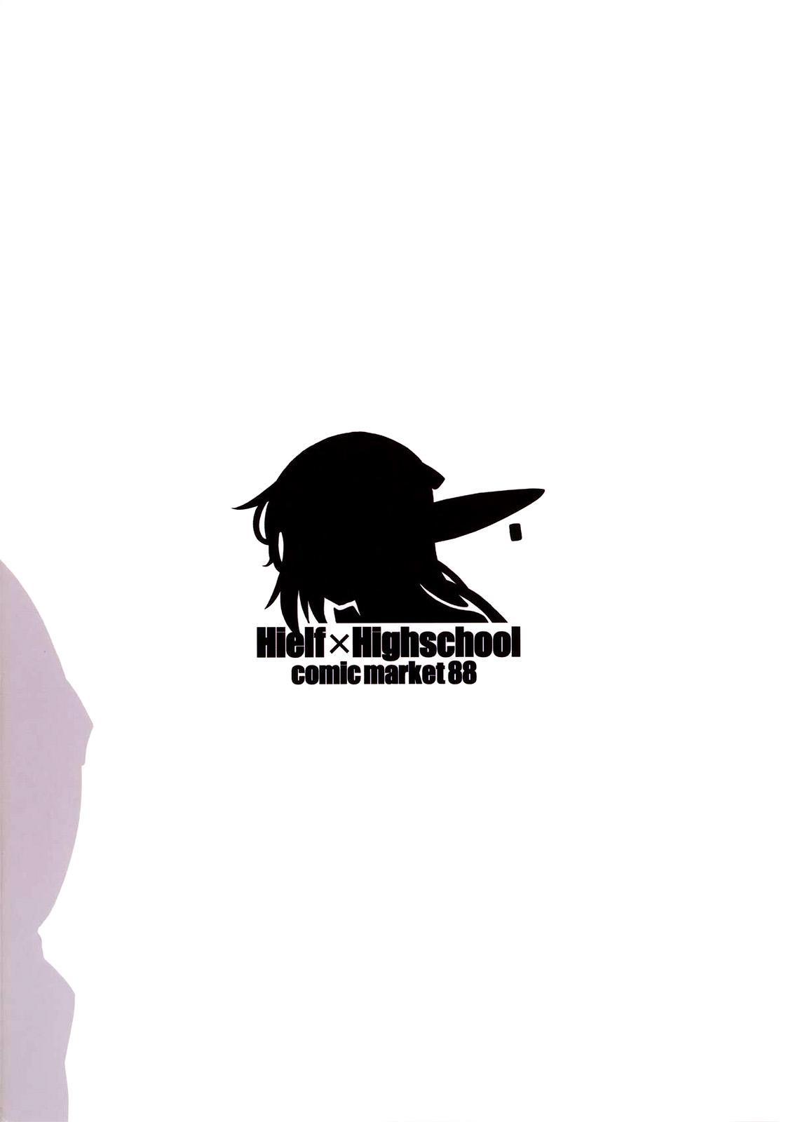 High Elf × High School 62