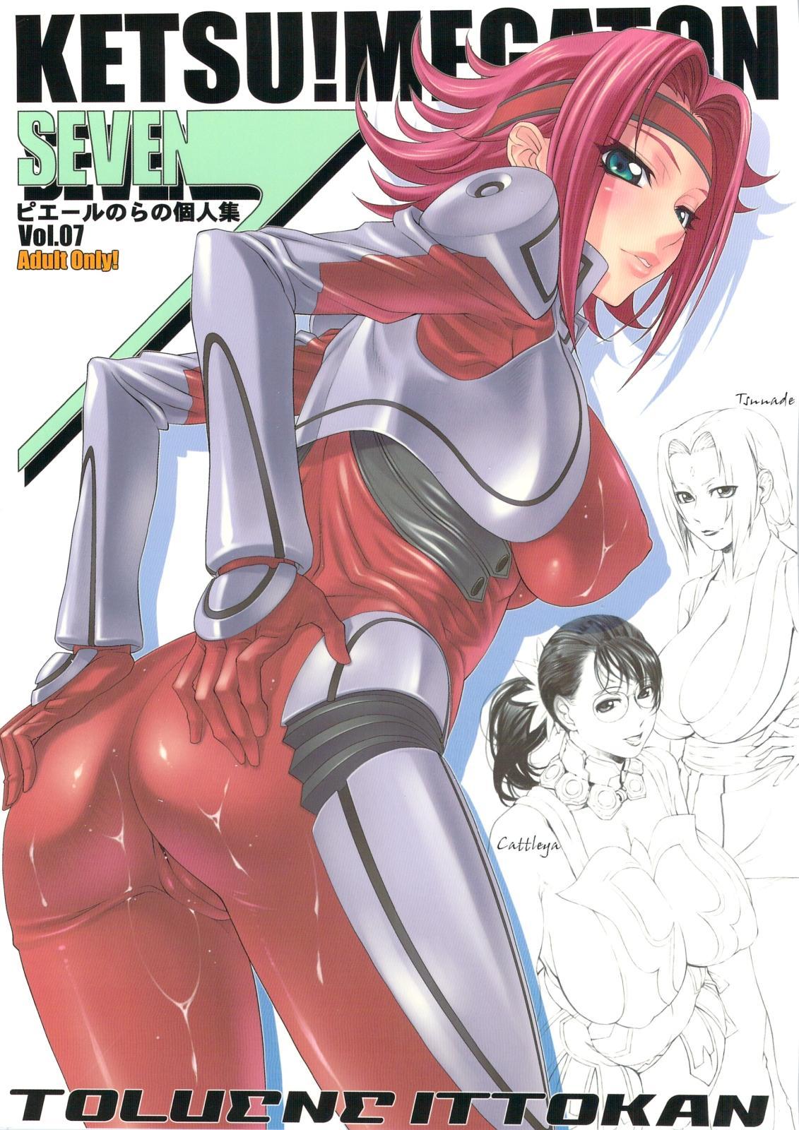 Ketsu! Megaton Seven 0