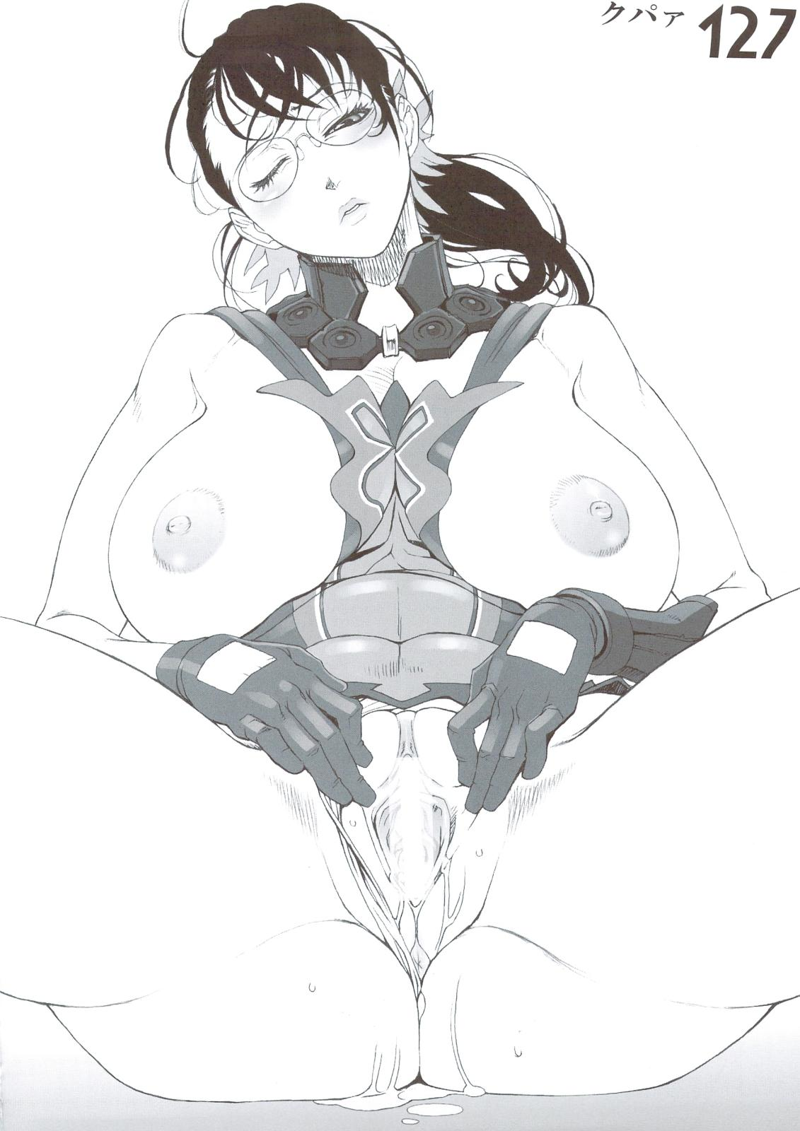 Ketsu! Megaton Seven 18