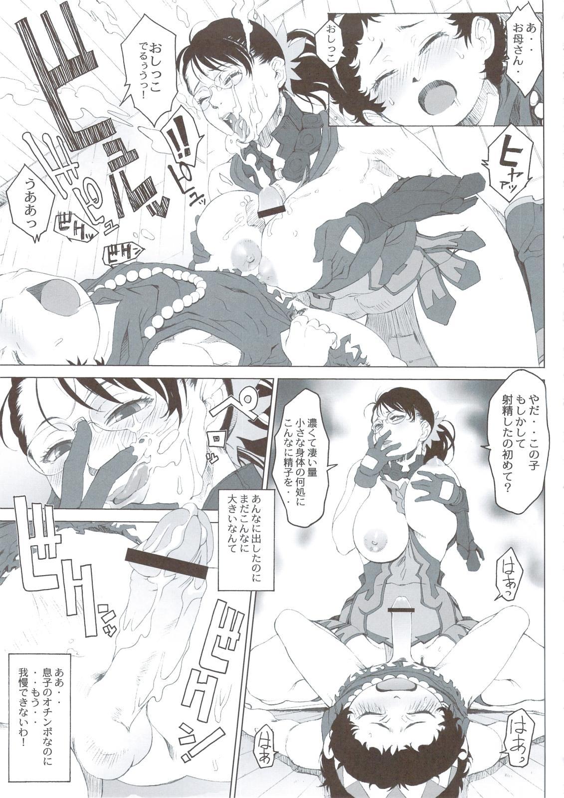 Ketsu! Megaton Seven 29