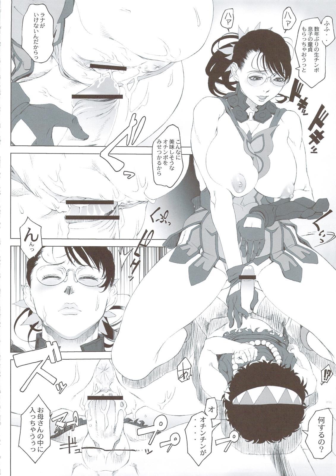 Ketsu! Megaton Seven 30
