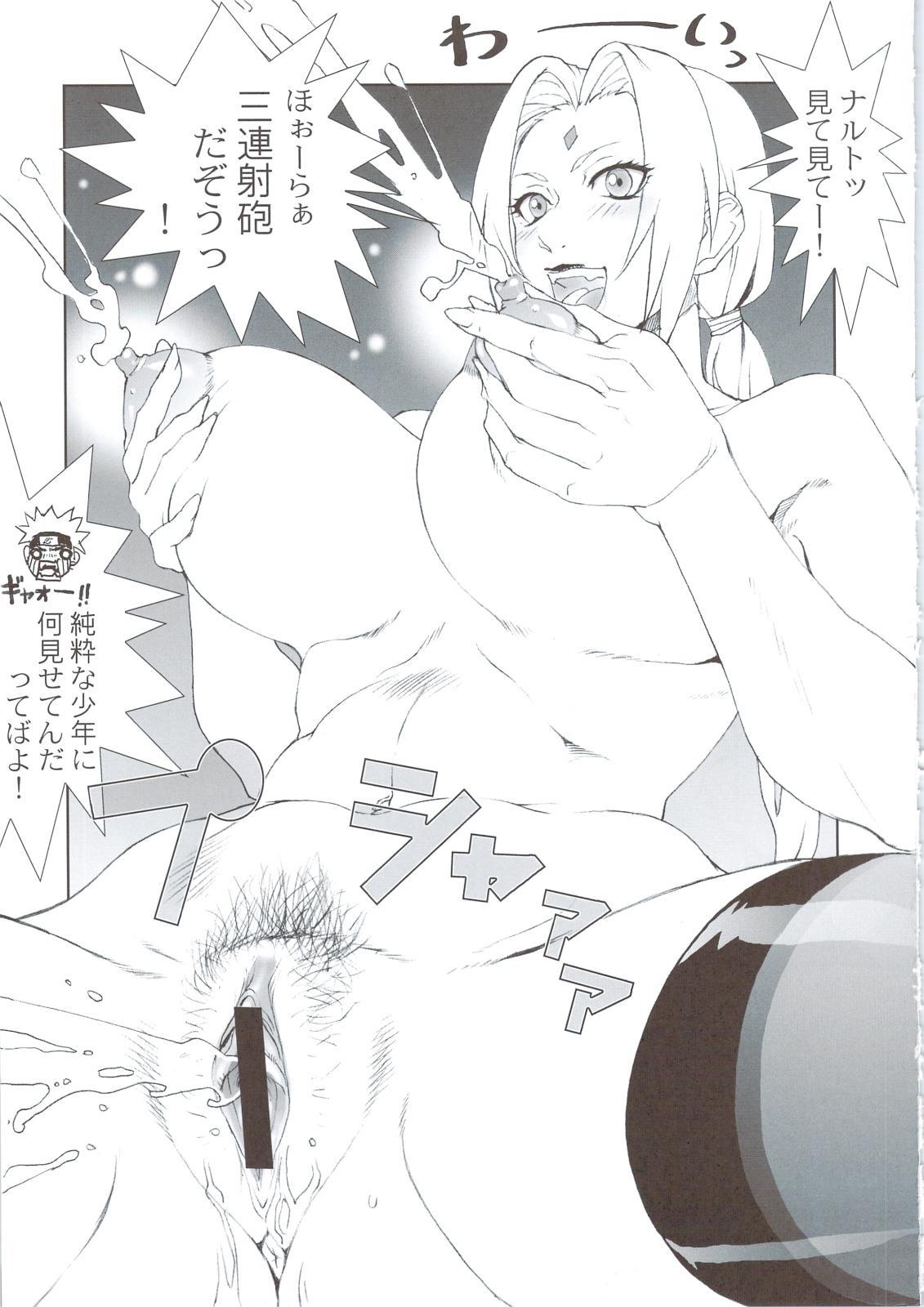 Ketsu! Megaton Seven 41