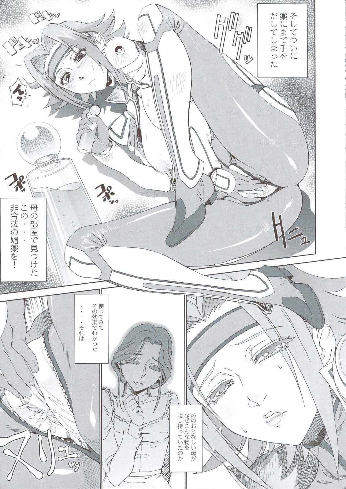 Ketsu! Megaton Seven 7