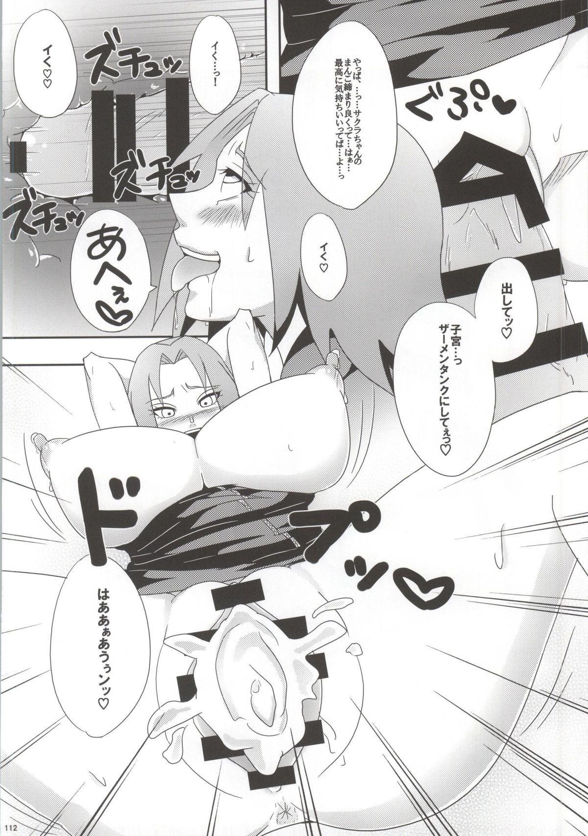 Shinobi no Kokoroe 110