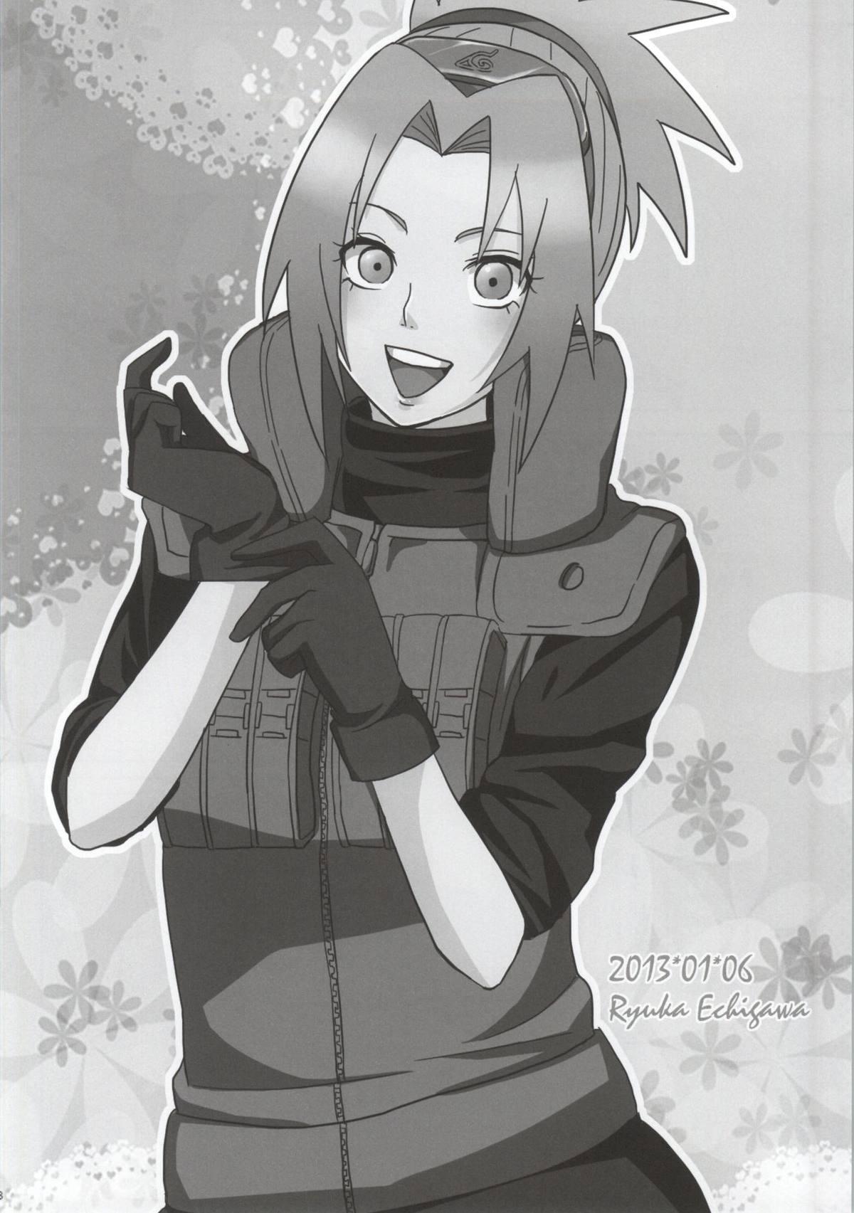 Shinobi no Kokoroe 27