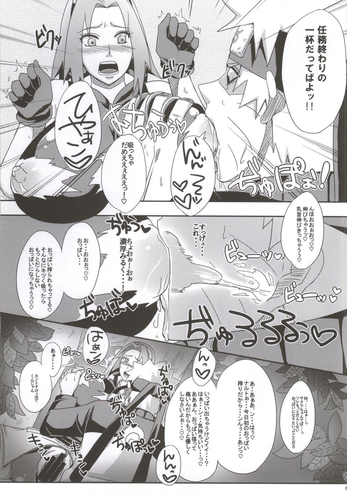 Shinobi no Kokoroe 85