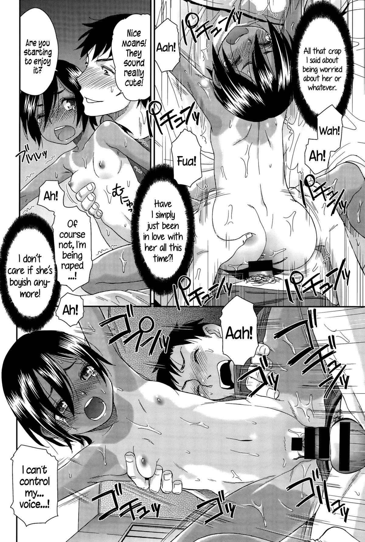 [Momonosuke] Nao-kun o Okashite Mita | I Tried Raping Nao-kun (COMIC Anthurium 030 2015-10) [English] {5 a.m.} 9