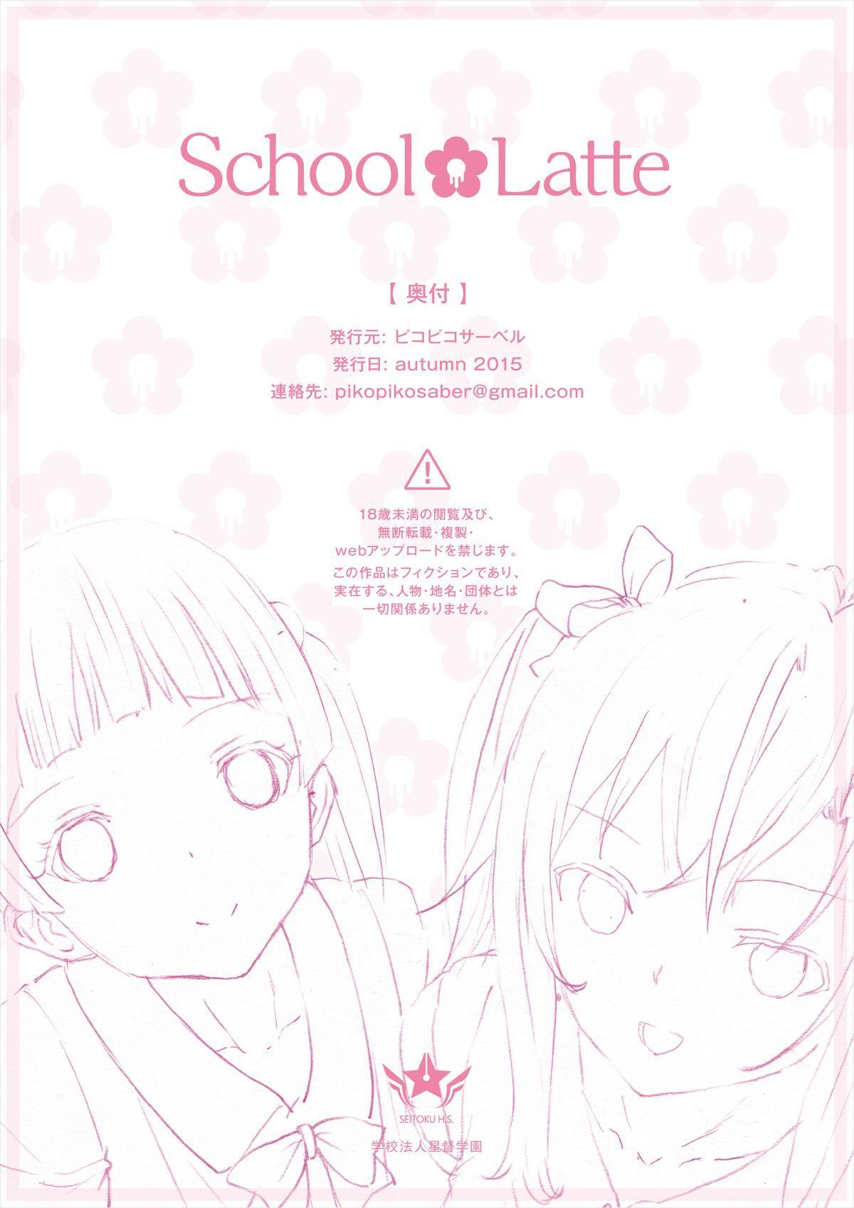 School Latte 17