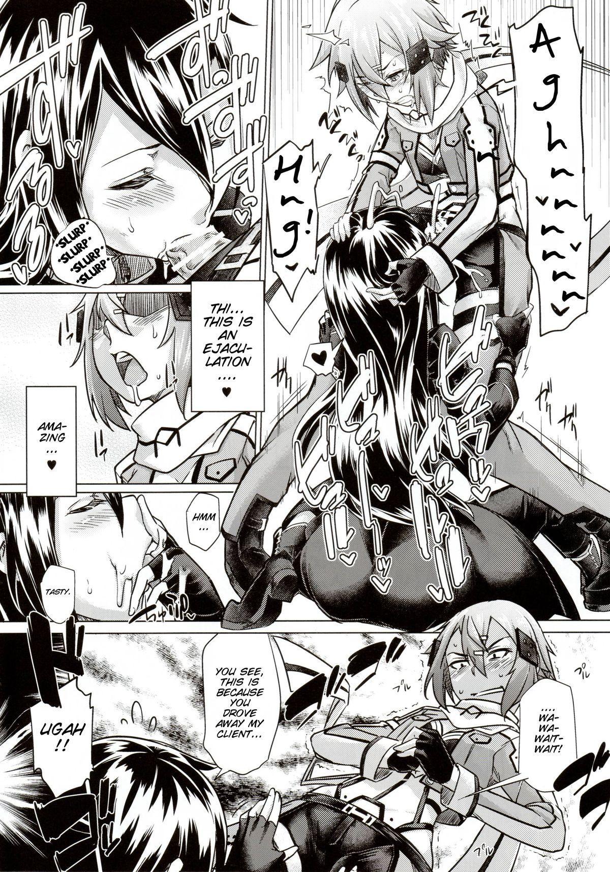 Sogekishu ni Osiri Ijirareru Hon 5