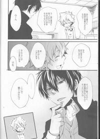Kanojo ga Mizugi ni Kigaetara 9
