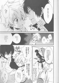 Kanojo ga Mizugi ni Kigaetara 6