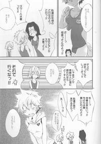 Kanojo ga Mizugi ni Kigaetara 8