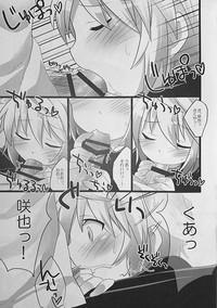Anata ni Ichiban Chikai Toko. 8