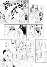 MOUSOU Mini Theater 37 5