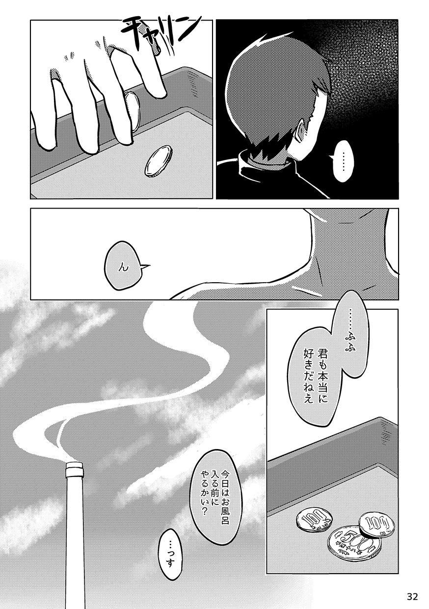 Chokujou Shinki 30