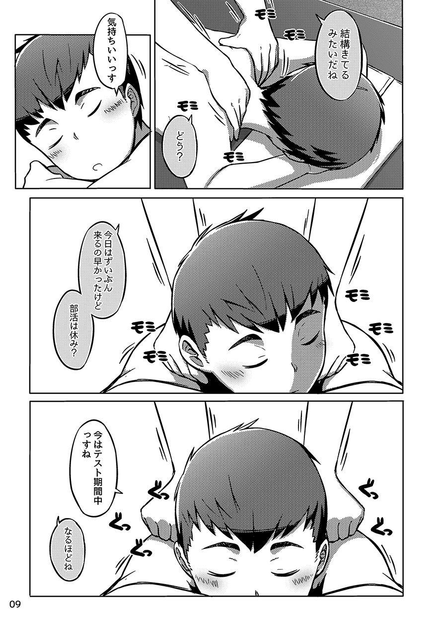 Chokujou Shinki 7