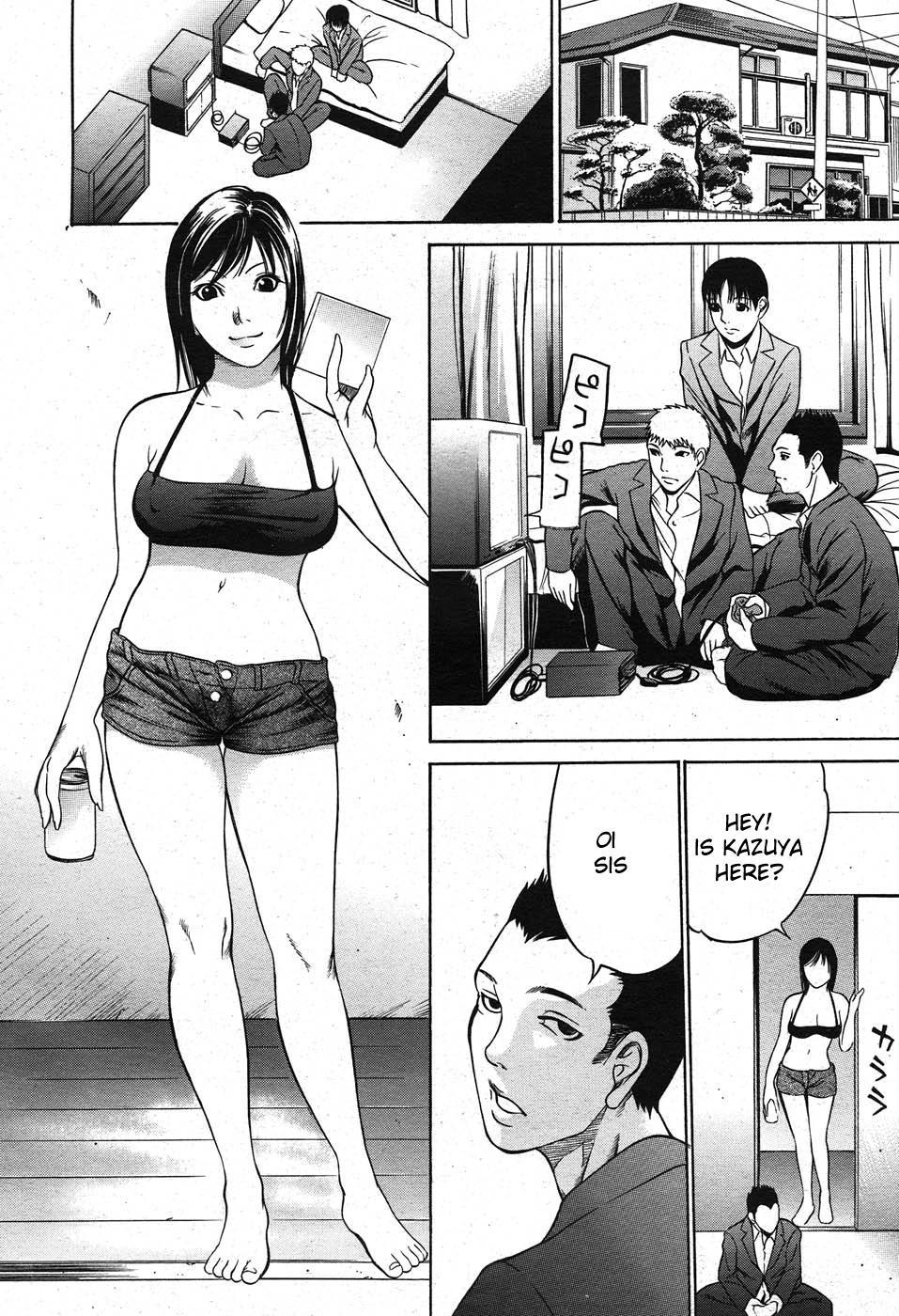 Saya-san 1