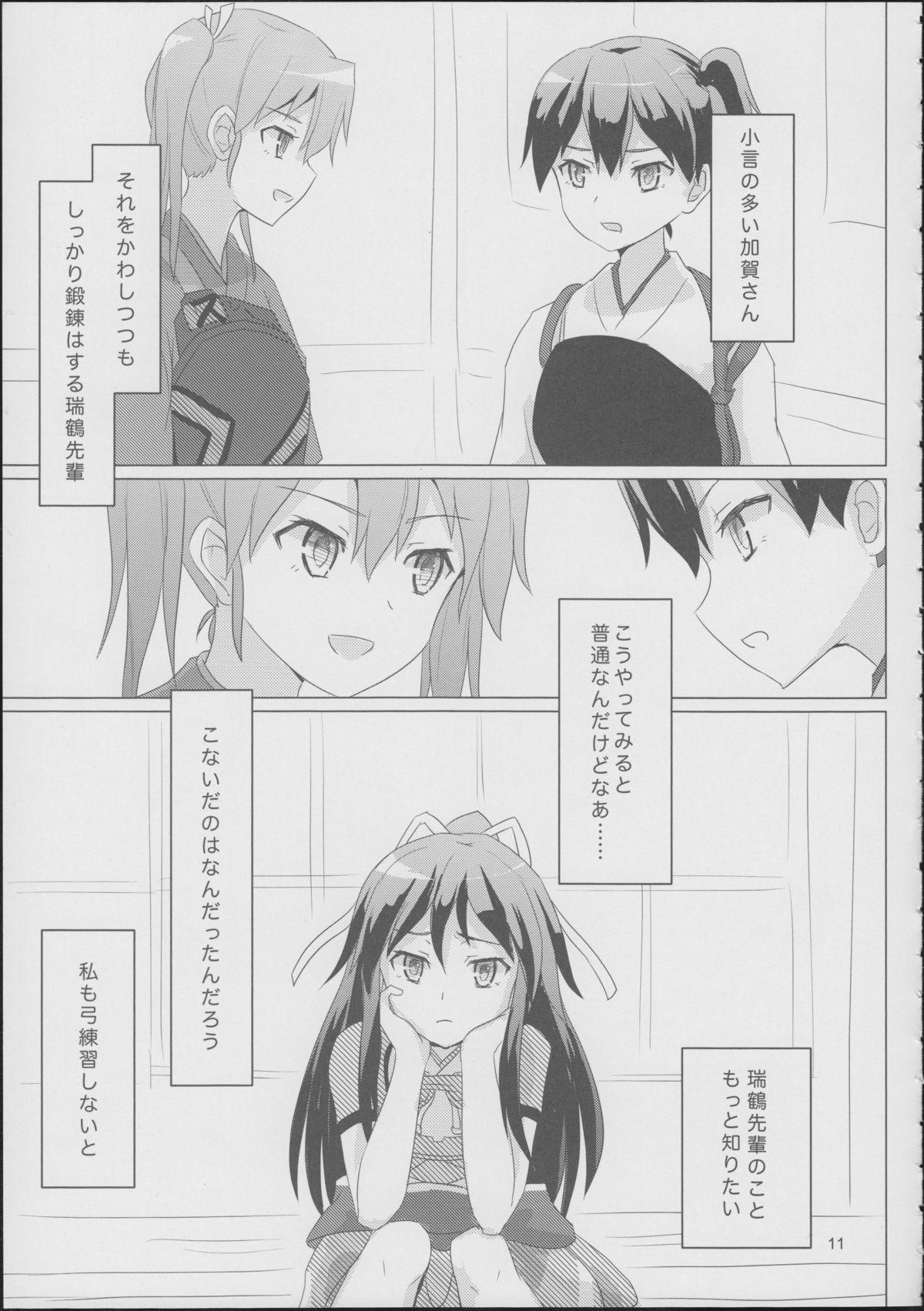 Katsuragi to Zuikaku to 9