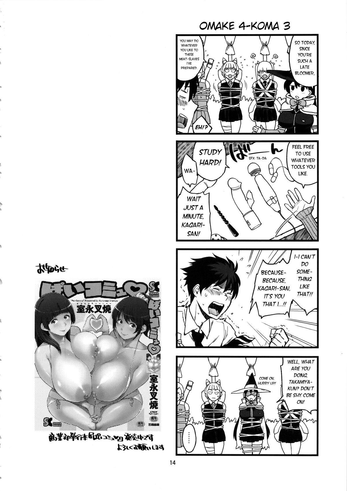 (COMIC1☆8) [Hybrid Jimushitsu (Muronaga Chaashuu) Hybrid Tsuushin Vol. 17 Witch Craft Boobs (Witch Craft Works) [English] 12