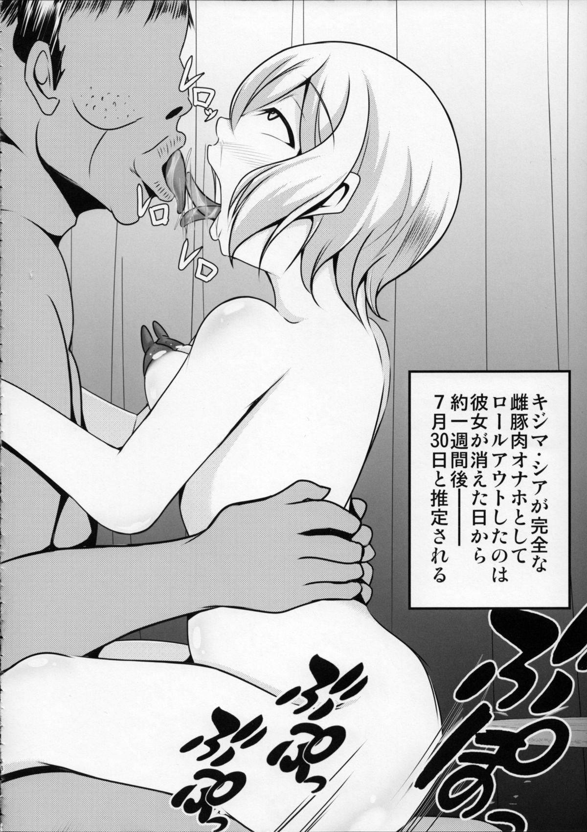 Gunpla Oji-san 14