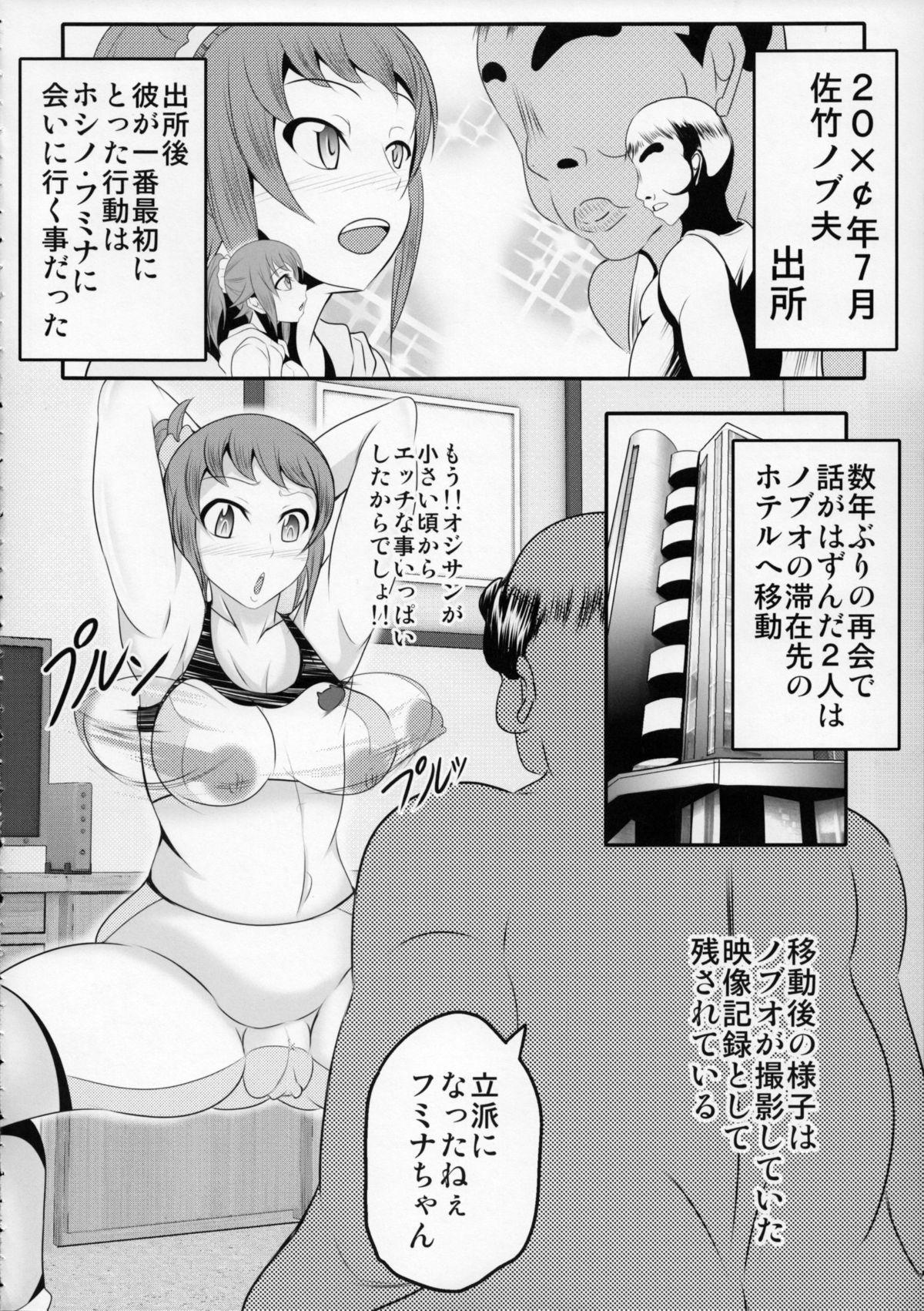 Gunpla Oji-san 6