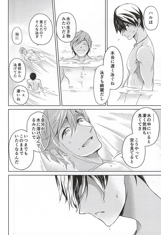 Aru Tabibito to Shounin no Monogatari 10