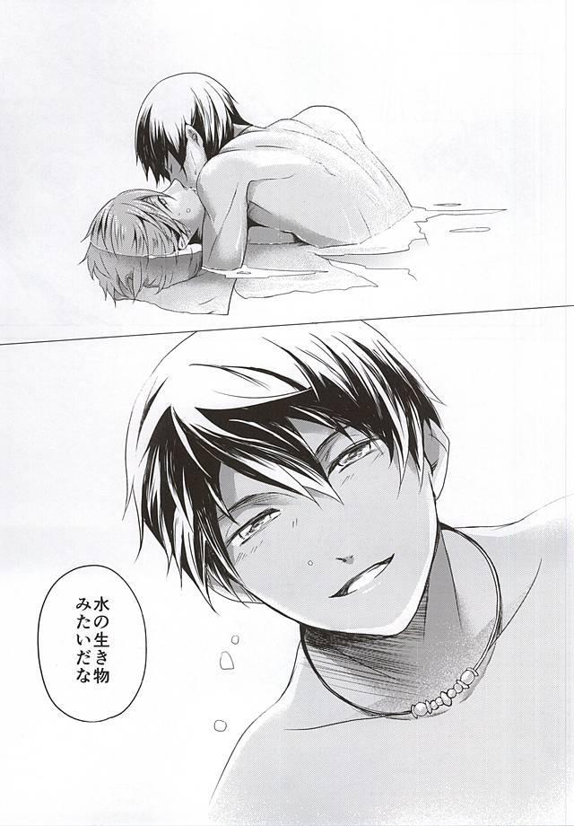 Aru Tabibito to Shounin no Monogatari 11