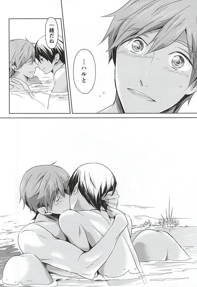 Aru Tabibito to Shounin no Monogatari 12