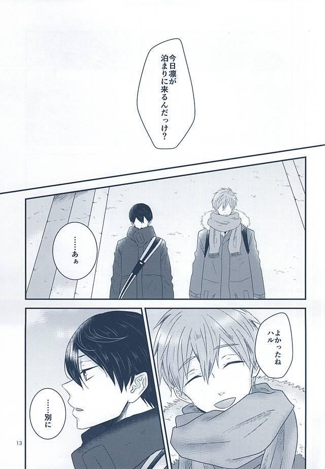 Itoshi Itoshi to Iu Kokoro 10