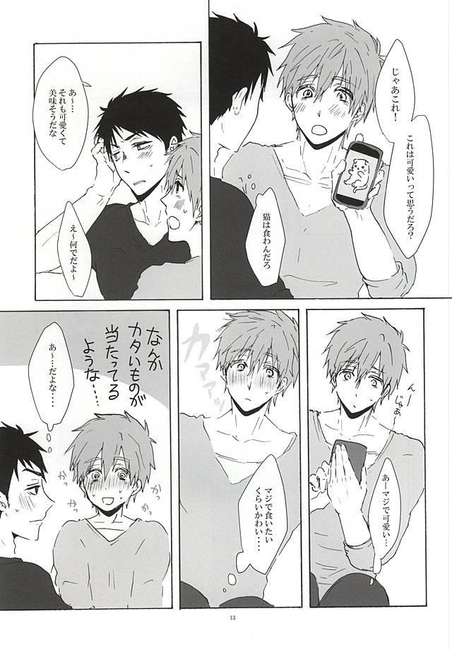 Sousuke-kun ni amaetai! 11