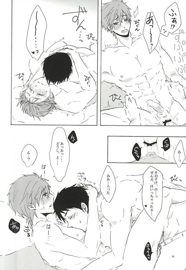 Sousuke-kun ni amaetai! 18