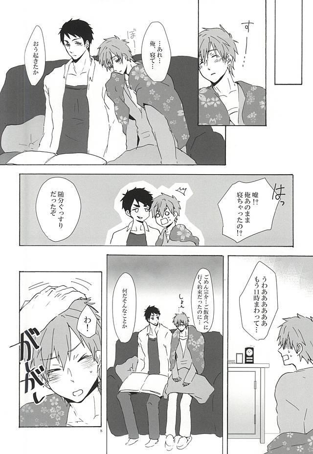 Sousuke-kun ni amaetai! 6