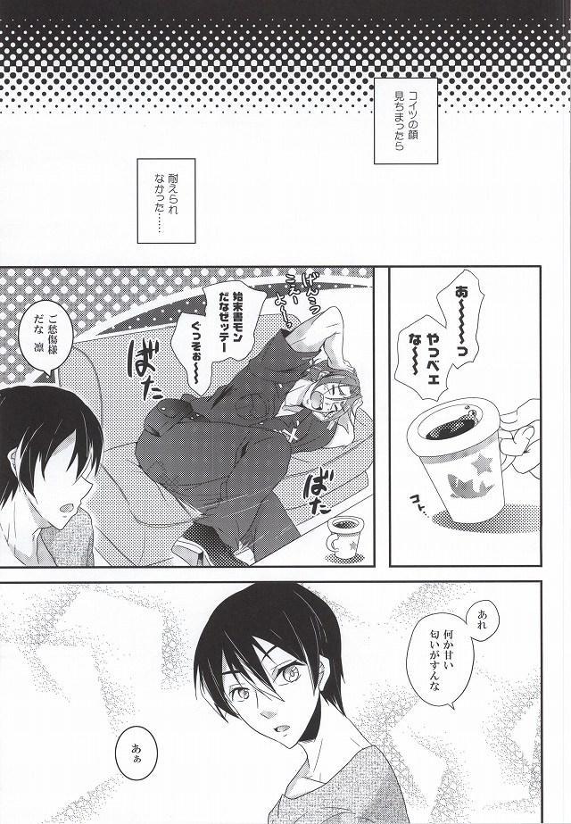 Omawari-san wa Namida ga ooi 13