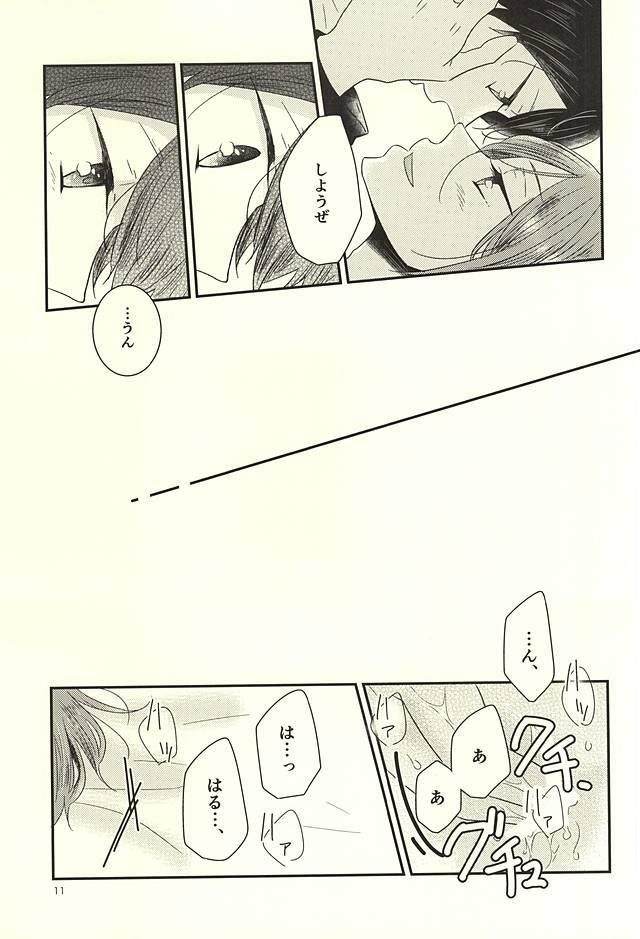 Nanase-kun wa te ga hayai 9