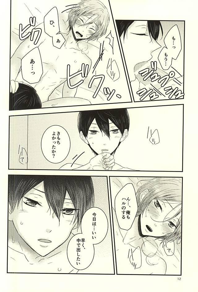 Nanase-kun wa te ga hayai 10