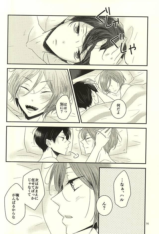 Nanase-kun wa te ga hayai 14