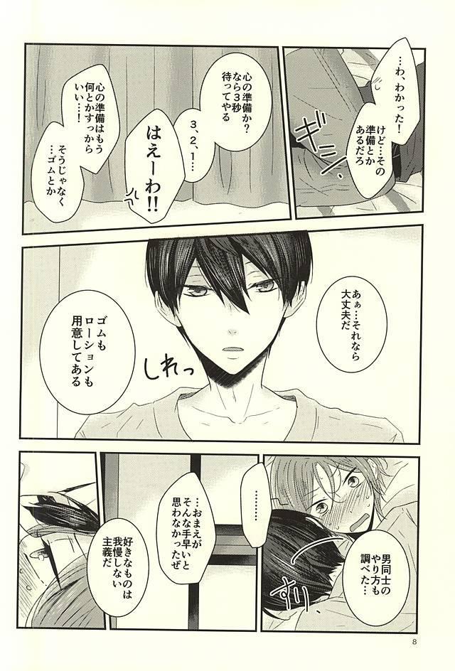 Nanase-kun wa te ga hayai 6