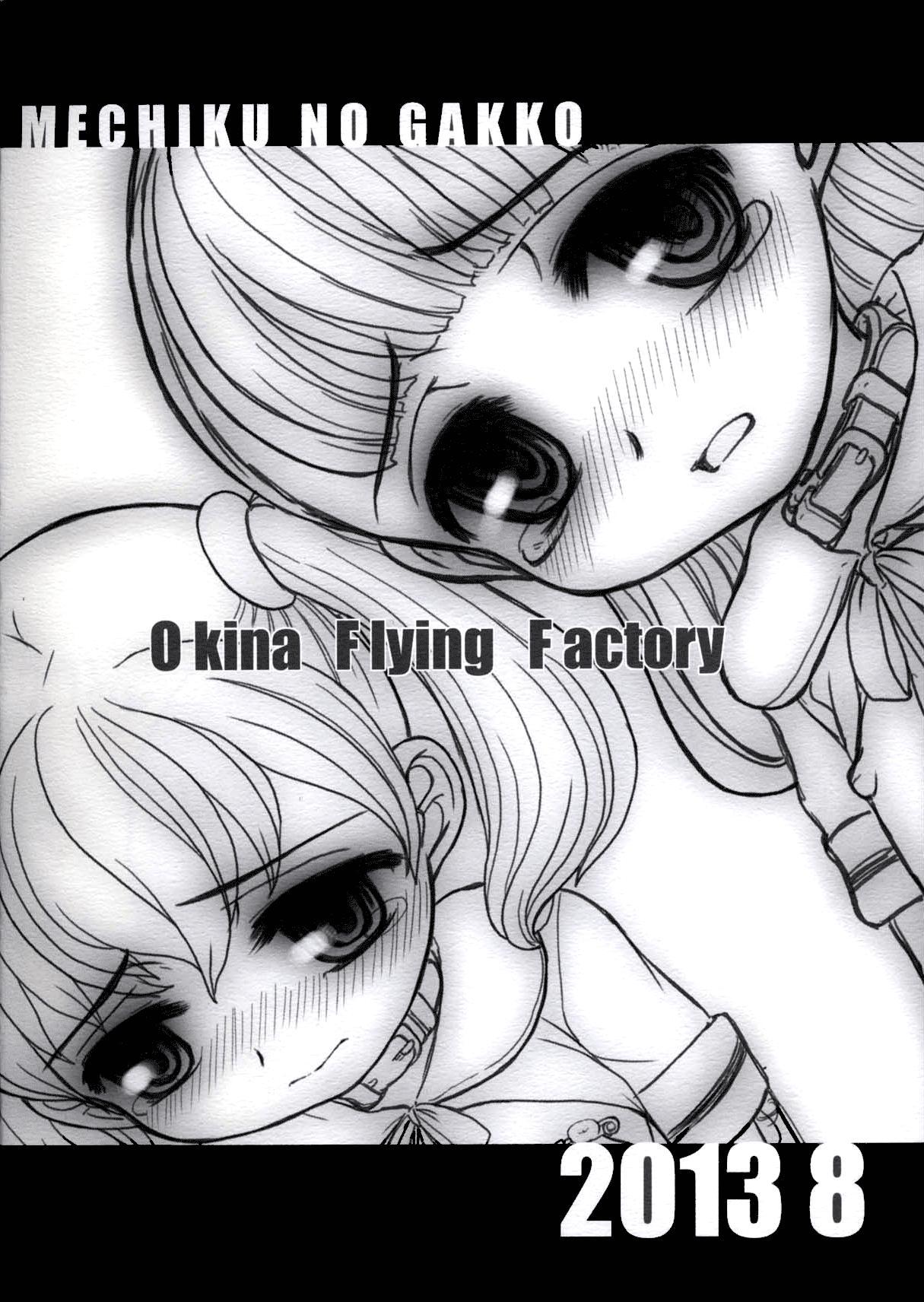 Mechiku no Gakko | Female Breeding School 1