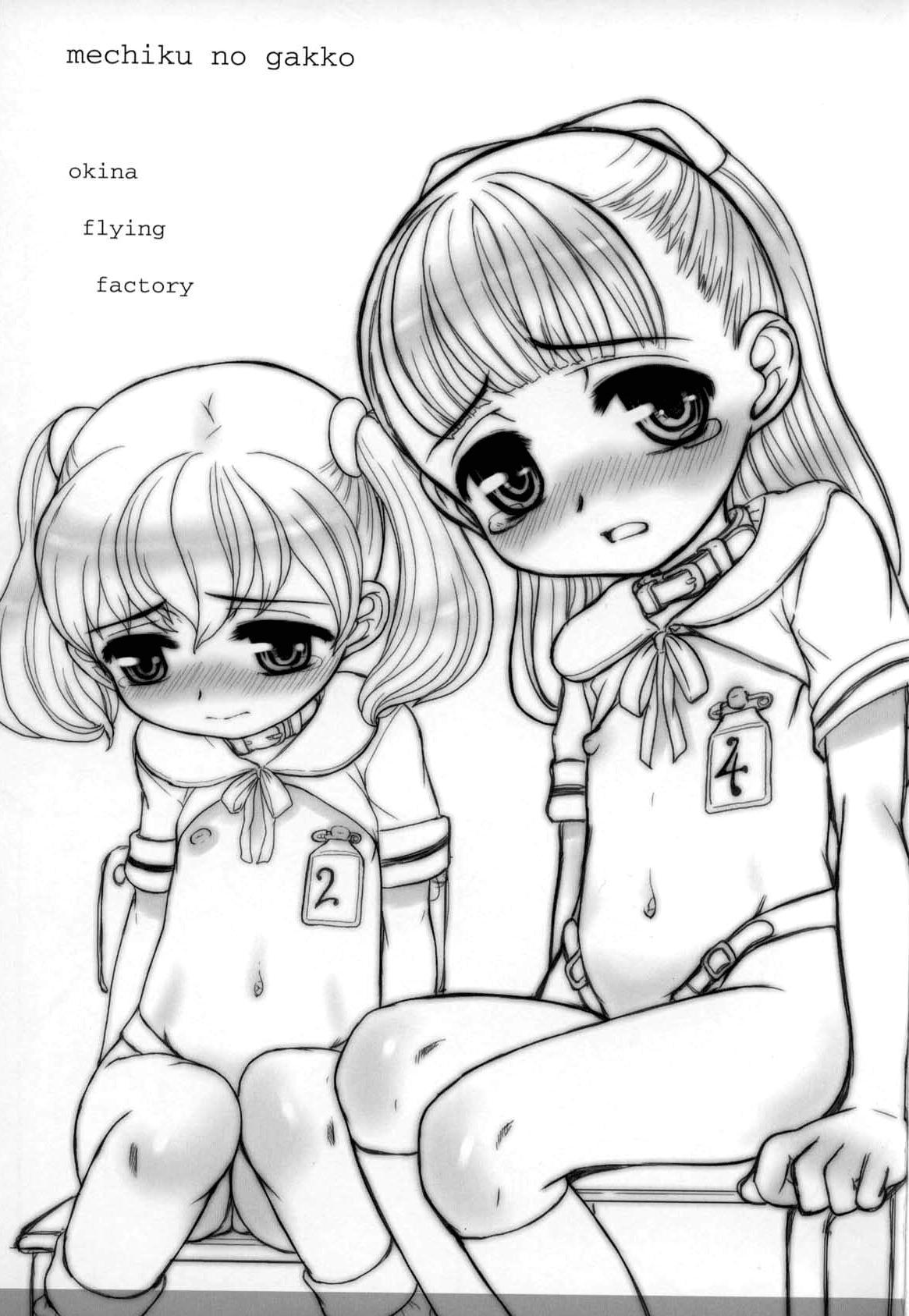 Mechiku no Gakko | Female Breeding School 2