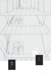 Shiroi Sneaker 3