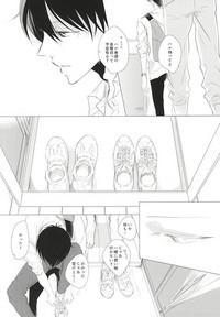 Shiroi Sneaker 6