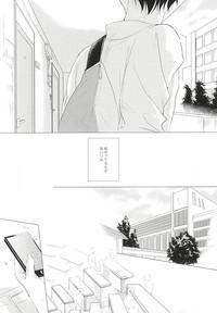 Shiroi Sneaker 8