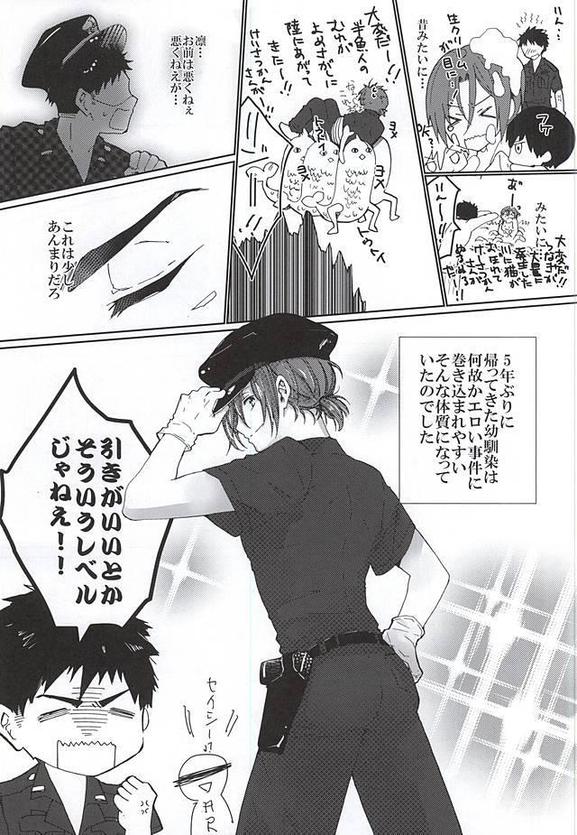 Pink Police Matsuoka to Banken Yamazaki Sousuke no Yuuutsu 3