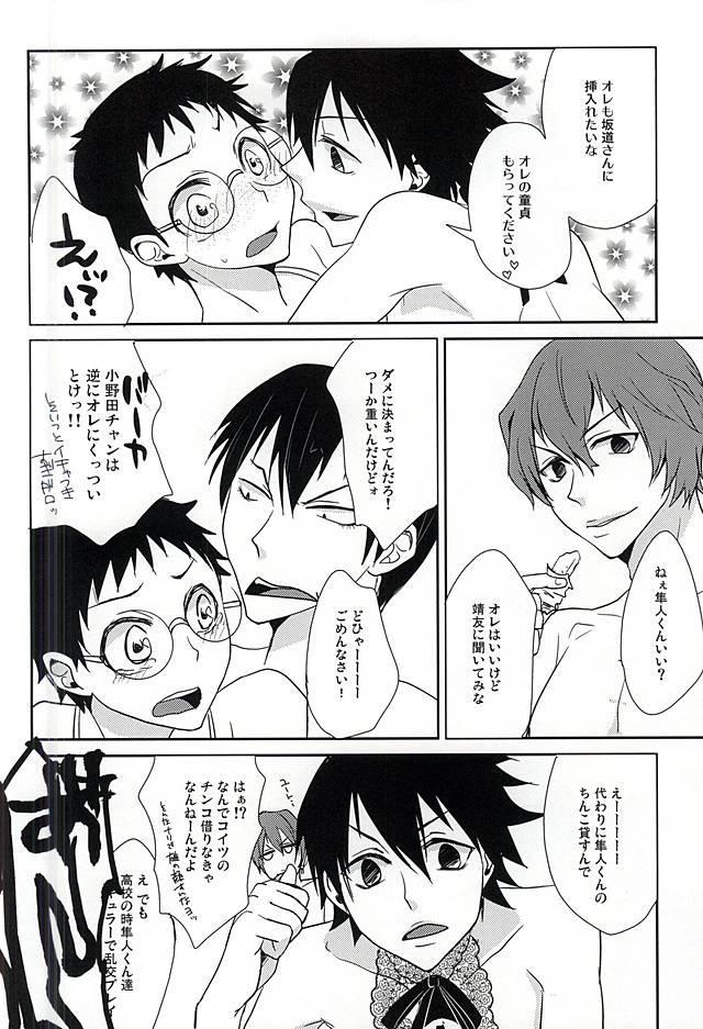 (C88) [Kara-kaRa (Jo star)] Arakita-san Hayato-kun Douzo Meshiagare! (Yowamushi Pedal) 18