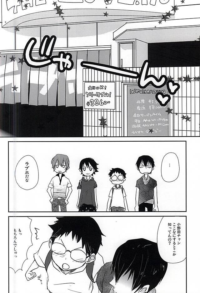 (C88) [Kara-kaRa (Jo star)] Arakita-san Hayato-kun Douzo Meshiagare! (Yowamushi Pedal) 4