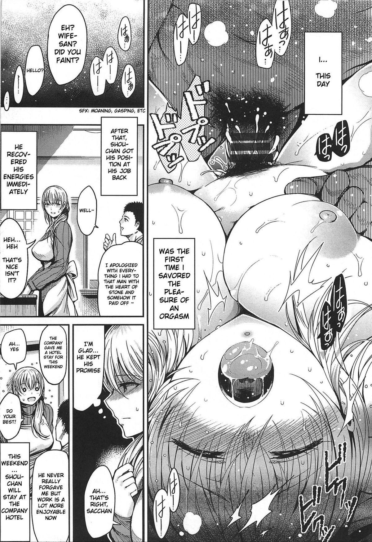 [Ichimatsu] [For my Husband's Sake] 14