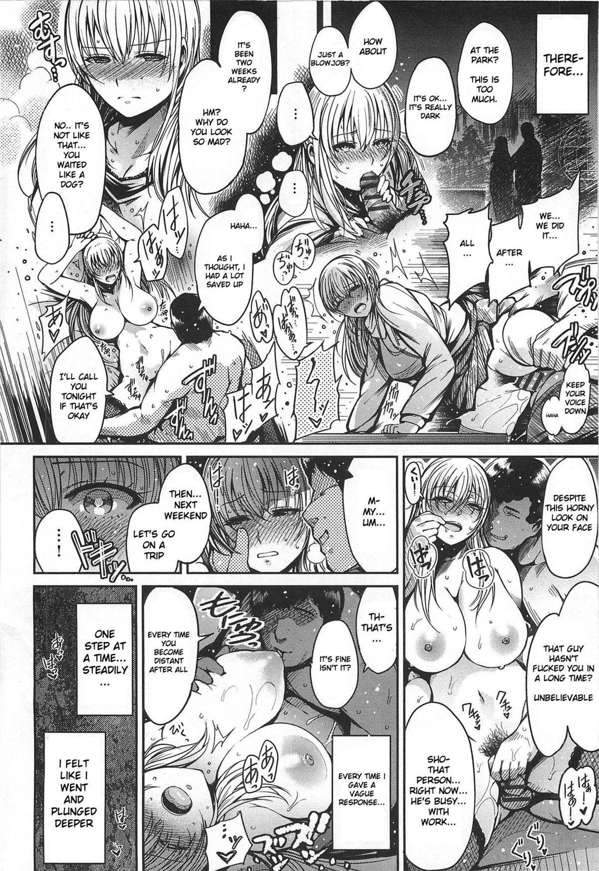 [Ichimatsu] [For my Husband's Sake] 17